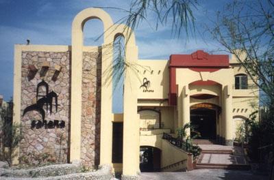 sahara-resort