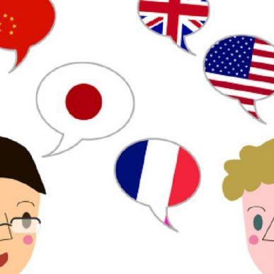 Ce limbi straine ar fi indicat sa cunosti?